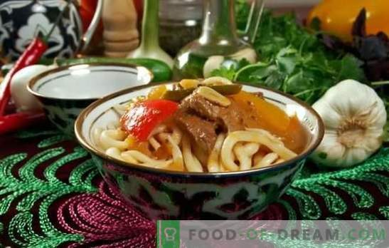 Uzbek Laghman is an amazing dish that will satisfy with its taste, aroma and appearance. The best recipes for Lagman in Uzbek
