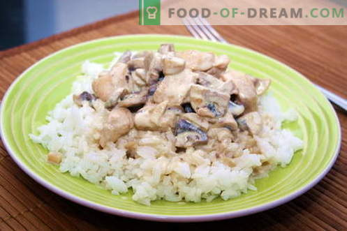 Chicken in a creamy sauce - the best recipes. How to properly and tasty cook chicken in a creamy sauce.
