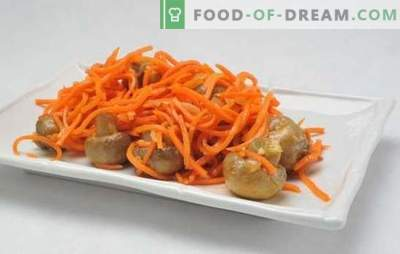 A simple and complex dish - a salad with Korean carrots and mushrooms. Cooking salad: Korean carrots, mushrooms ... what else?