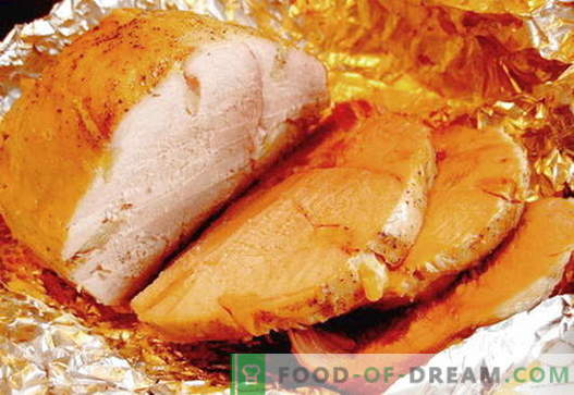Baked ham in foil - the best recipes. How to properly and tasty cook ham in foil at home.